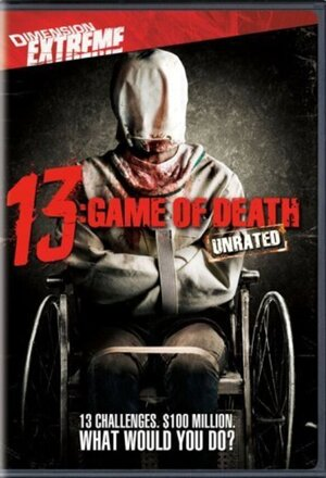 13 game sayawng (13: Game of Death) (2006)