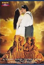 1942: A Love Story (1994)