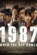 1987 (1987: When the Day Comes) (2017)