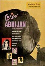 Abhijaan (The Expedition) (1962)
