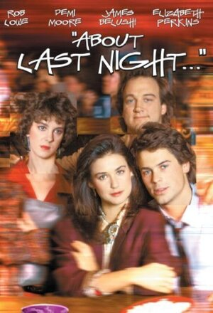About Last Night... (1986)