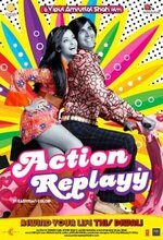 Action Replayy (Action Replay) (2010)