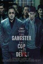 Akinjeon (The Gangster, the Cop, the Devil) (2019)