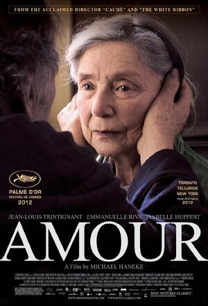 Ask (Amour) (2012)