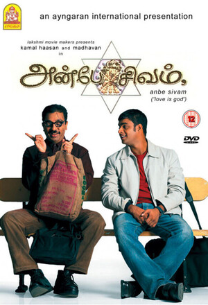 Anbe Sivam (Love is God) (2003)