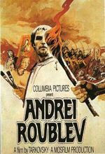 Andrei Rublev (Andrei Rublev) (1966)