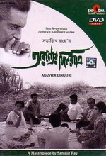Aranyer Din Ratri (Days and Nights in the Forest) (1970)