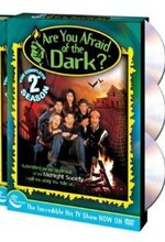 Are You Afraid of the Dark? (1990 - 2000)
