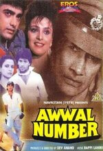 Awwal Number (Top Number) (1990)
