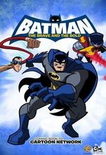 Batman: The Brave and the Bold (2008 - 2011)
