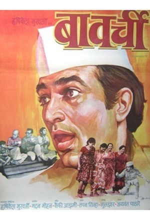 Bawarchi (The Chef) (1972)