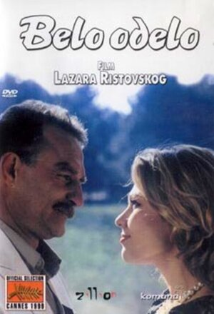 Belo odelo (The White Suit) (1999)