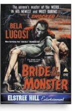 Canavarin gelini (Bride of the Monster) (1955)