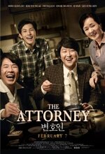 Byeon-ho-in (The Attorney) (2013)