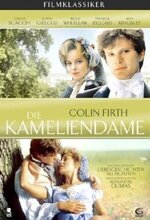 Camille (1984)