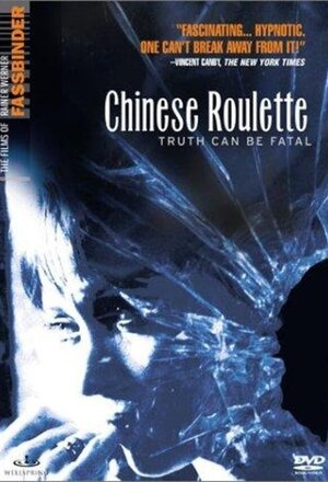 Chinesisches Roulette (Chinese Roulette) (1976)