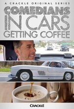 Comedians in Cars Getting Coffee (2012 - )