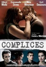 Complices (Accomplices) (2009)