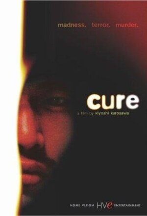 Cure (The Cure) (1997)