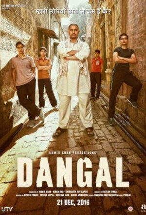 Dangal (Wrestling Competition) (2016)
