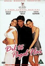 Dil To Pagal Hai (The Heart Is Crazy) (1997)