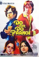 Do Aur Do Paanch (Two and Two make Five) (1980)
