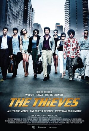 Dodookdeul (The Thieves) (2012)