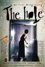 Dong (The Hole) (1998)
