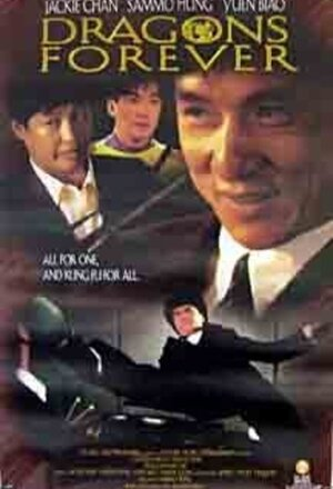 Fei lung mang jeung (Dragons Forever) (1988)
