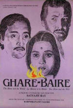 Ghare-Baire (The Home and the World) (1984)
