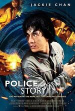 Ging chaat goo si (Police Story) (1985)
