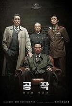 Gongjak (The Spy Gone North) (2018)