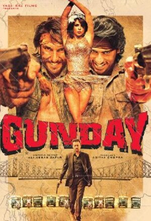 Gunday (Outlaws) (2014)