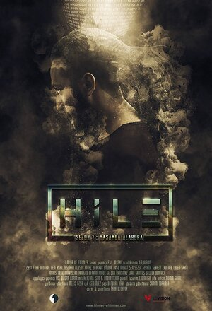 Hile (The Cheat) (2017 - )