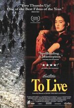 Huo zhe (To Live) (1994)