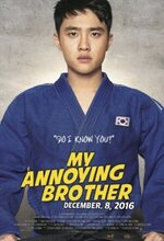 Hyeong (My Annoying Brother) (2016)
