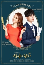 Jinsimi Dadda (Touch Your Heart) (2019)