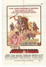 Journey to Shiloh (1968)