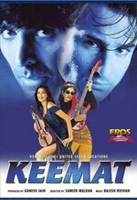 Keemat: They Are Back (1998)