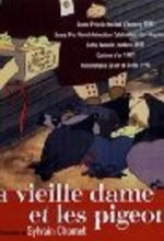 La vieille dame et les pigeons (The Old Lady and the Pigeons) (1997)