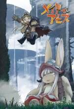 Made in Abyss (2017 - )