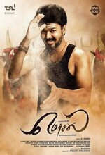Mersal (Zapped) (2017)