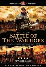Mo gong (Battle of the Warriors) (2006)