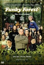 Naisu no mori: The First Contact (Funky Forest: The First Contact) (2005)