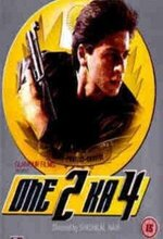 One 2 Ka 4 (One Times Two is Four) (2001)