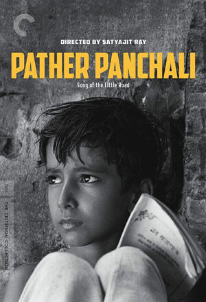 Pather Panchali (Pather Panchali: Song of the Little Road) (1955)