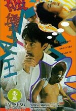 Poh wai ji wong (Love on Delivery) (1994)