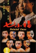 Qi xiao fu (Painted Faces) (1988)