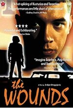 Rane (The Wounds) (1998)