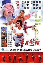 Se ying diu sau (Snake in the Eagle's Shadow) (1978)